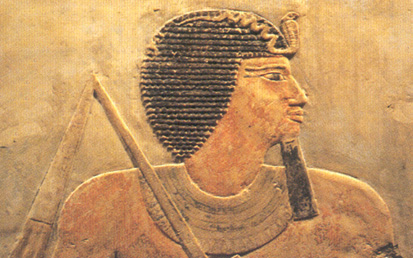 http://www.maat.sofiatopia.org/iamenemhet.jpg