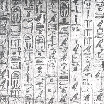 Khonsu Hieroglyphs